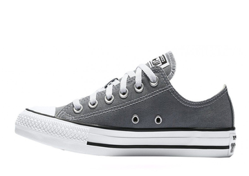 converse all star grises